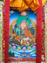"Guru Rinpoche Thangka #1 - 31"" x 21"""