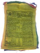 Prayer Flag Lungta