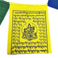Mini Tara Mantra Prayer Flag (String of 10 flags)