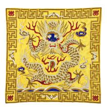 Medium Yellow Dragon Brocade