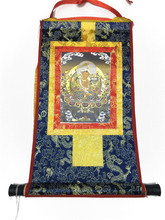 Mini Shiny Manjushri Print Thangka