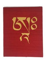 "Seed Syllable AH on Raw Silk Canvas 8""X 10"""