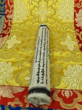 Zhingkham Kunchhab Chhoetrin Bhutanese Incense