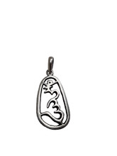 Pendant, Silver HUNG