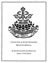 The Collection of Seven Treasures Drupchen Manual