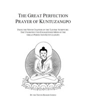 The Great Perfection Prayer Of Kuntuzangpo