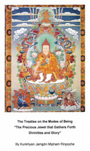 The Treatise on the Modes of Being: By Kunkhyen Jamgon Mipham Rinpoche
