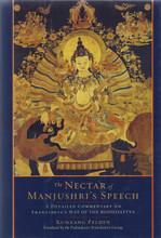 The Nectar of Manjushri's Speech (Hardcover)