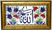 Hand Painted Turkish Ceramic Tile-Allah-1-gold frame