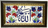 Hand Painted Turkish Ceramic Tile-Allah-1-dark frame