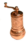 Brass Turkish Pepper Grinder-#5