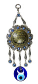 Ayet-el Kursi Wall Decor-round-metal