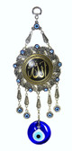Allah  Wall Decor-round-metal