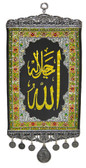 Allah (God) Wall Decor~Fabric with metal accents-height:18""