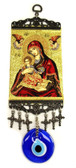 Evil Eye Wall Decor-Mary and baby Jesus-14