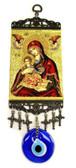 Evil Eye Wall Decor-Mary and baby Jesus-14