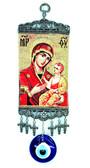 Evil Eye Wall Decor-Mary and baby Jesus-9