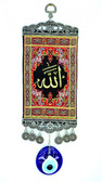 Allah Wall Decor-1