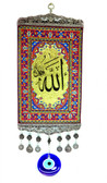 Wall Hanging-Large-Allah