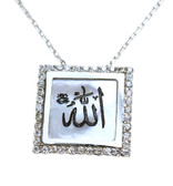 Sterling Silver Necklace-Allah-1