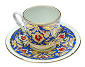 Turkish Porcelain Coffee Cup #5
