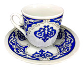 Turkish Porcelain Coffee Cup #6