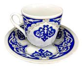 Turkish Porcelain Coffee Cup #6