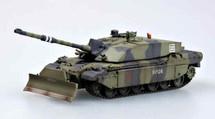 """Challenger 2 British Army, #22 """"KFOR"""", Kosovo, 1999"""