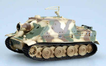 Sturmtiger German Army 1001 (sand gray/brown)