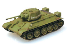 T-34 Display Model Soviet Army, #3A, 1943