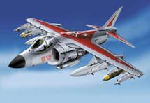 Harrier UK Royal Navy