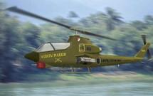 "AH-1 G Cobra Helicopter U.S. Army ""Widow Maker"""