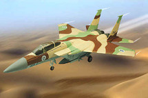F-15 Eagle Heyl Ha'Avir Israel Air Force