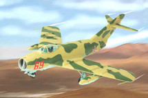 MIG-17F Bulgarian Air Force