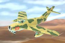 MIG-17F Bulgarian Air Force