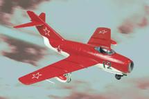 MIG-15 Soviet Air Force Acrobatic Team