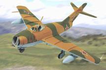 "Mig-15 Soviet Air Force ""147 GIAP"" Pilot Nikolay Shkodin, 1953"