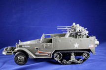 M16 MGMC US Army