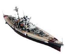 Battleship German Bismarck