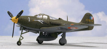 P-39Q Airacobra GC II/6 Travail, French Air Force, 1944