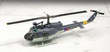 Agusta-Bell AB-204B-225, Royal Dutch Navy