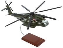 CH-53E SIKORSKY PRESIDENTIAL 1/48