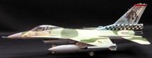 """F-16 Fighting Falcon Venezuelan """"Special Markings - 20 Year"""""""