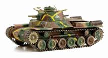 Type 97 Chi-Ha IJA 34th Tank Rgt, #381, Nothern China, 1945