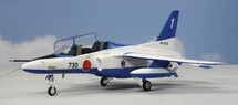 "T-4 Kawasaki - #1, 11th Sqn., ""Blue Impulse,"" 4th Air Wing"