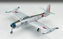 F-84G Thunderjet Royal Netherlands Air Force (KLu), 1950s