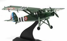 MS.500 Criquet Armee de l'Air gr III/33 Perigord, France, 1944