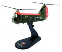 HUP-2 Retriever Helicopter Utility Squadron HU-1, U.S. Navy, 1956