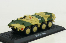 BTR-80 Amphibious Armored Personnel Carrier Russian Army, 1999