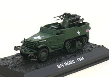 M16 Multiple Gun Motor Carriage U.S. Army, 1944